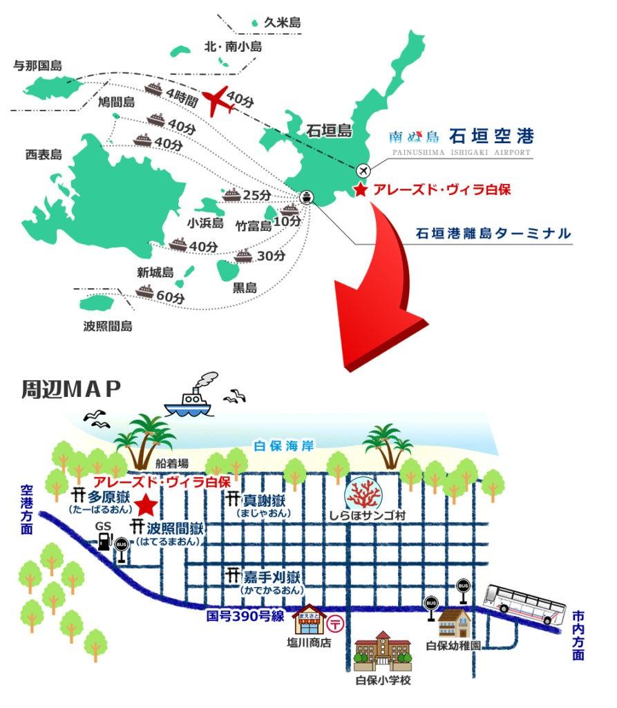 石垣島周辺マップ